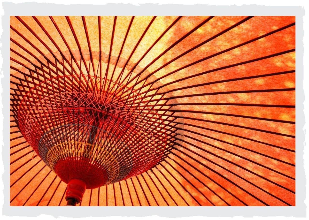 Sonnenschirm-orange-innen